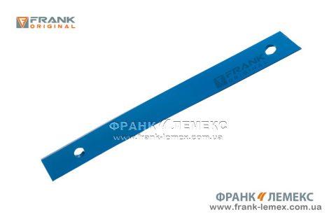 SRP-236 O 2