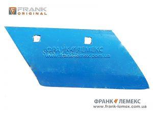 Леміш передплужника   Лемкен 3363715-185