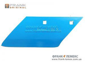 Леміш передплужника   Лемкен 3363720-190