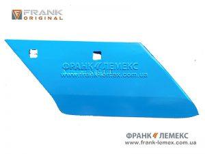 Леміш передплужника   Лемкен 3363721-190