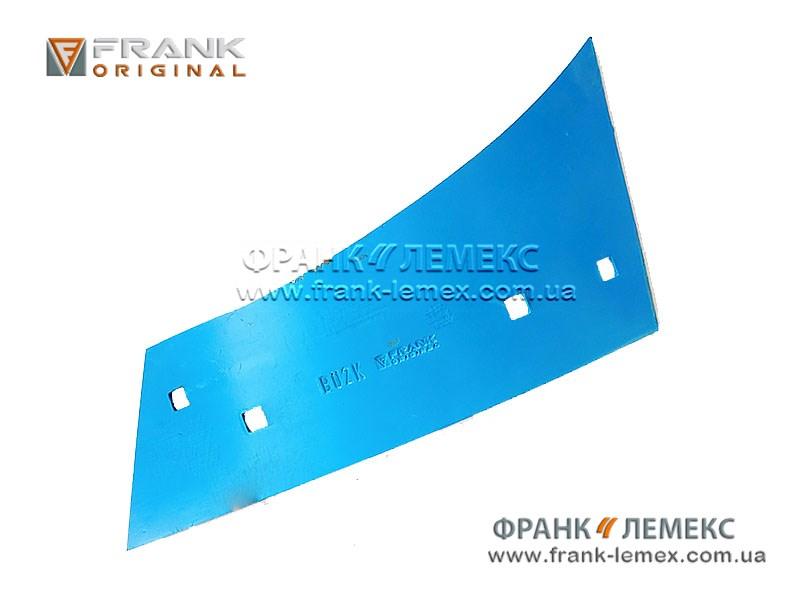 Грудинка (грудинка відвалу) Лемкен 3450525