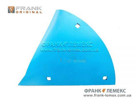 Грудинка (грудинка відвалу) Лемкен 3451010