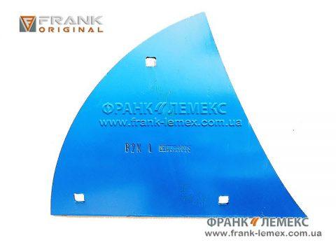 Грудинка (грудинка відвалу) Лемкен 3451001