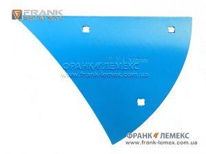 Грудинка (грудинка відвалу) Лемкен 3451005