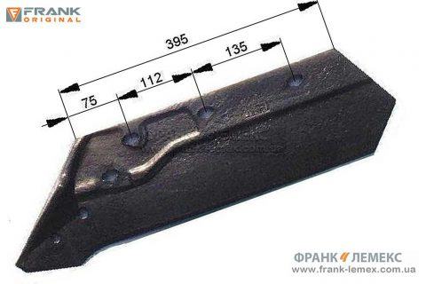 Лемех со сменным наконечником Frank Original ( аналог 622134 KUHN S.A.)
