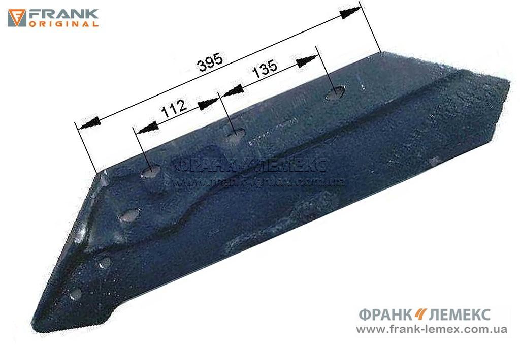 Лемех со сменным наконечником Frank Original ( аналог 622136 KUHN S.A.)