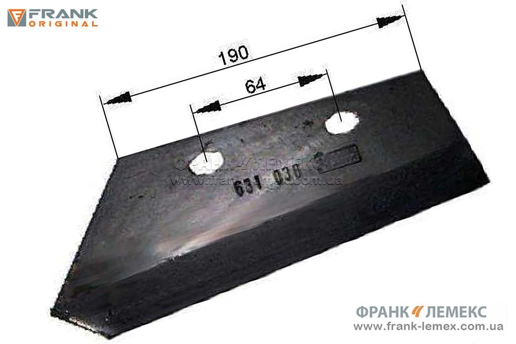Леміш передплужника Frank Original (підходить замість 631030 KUHN S.A.)
