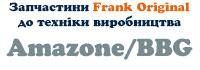 logo_files_amazone