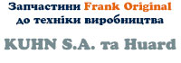 logo_files_kuhn