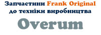 logo_files_overum