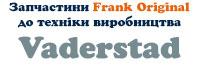 logo_files_vaderstad