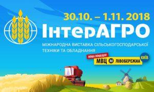 InterAgro_2018